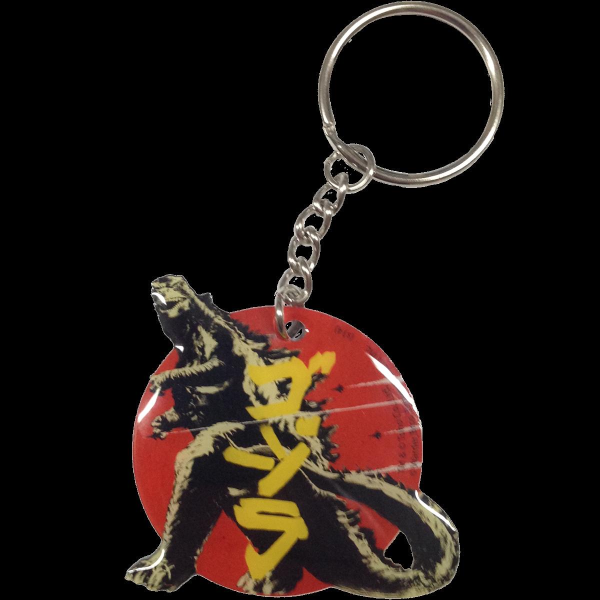 Godzilla Metall-Schlüsselring