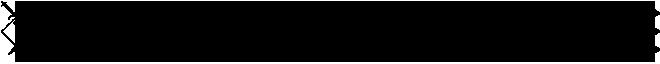 LegendBox Pro Logo